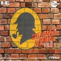 Sherlock Holmes no Tantei Kouza II