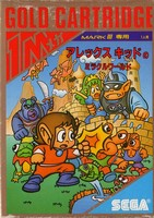 Alex Kidd no Miracle World