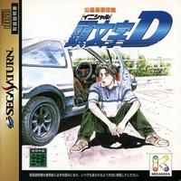 Initial D : Koudou Saisoku Densetsu