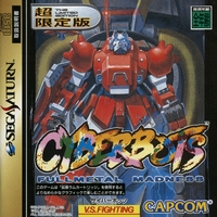 Cyberbots : Fullmetal Madness-The Limited Edition