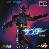 A-Rank : Thunder Tanjouhen
