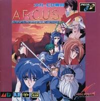 Arcus I ・II ・III