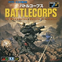 Battlecorps : 3D Mechanical Battle Simulator
