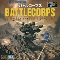 Battlecorps : 3D Mechanical Battle Simulator