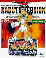 Medarot : Perfect Edition - Kabuto Version