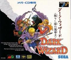 Dark Wizard : Yomigaerishi Yami no Madoushi