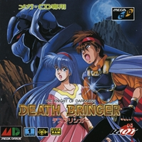 Death Bringer : The Knight of Darkness