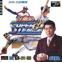 Egawa Suguru no Super League CD