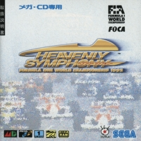 Heavenly Symphony : Formula One World Championship 1993