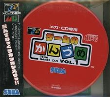 Game no Kanzume Vol.1