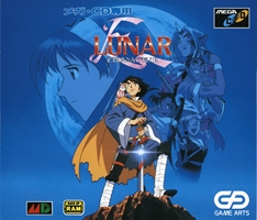 Lunar : Eternal Blue