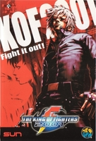 The King of Fighters 2001 : Fight it Out !