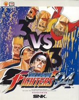 The King Of Fighters ' 94