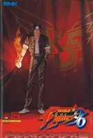 The King Of Fighters ' 96