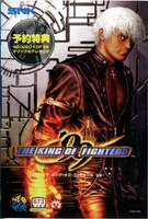 The King Of Fighters  ' 99 : The King Of Fighters