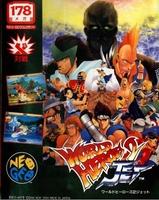 World Heroes 2 : Jet