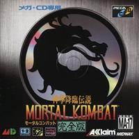 Mortal Kombat : Kanzen-han