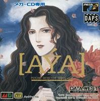 Psychic Detective Series Vol. 3 : Aya