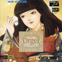 Psychic Detective Series Vol. 4 : Orgel