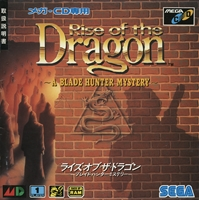 Rise of the Dragon : A Blade Hunter Mystery