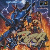 Dennin Aleste : Nobunaga and his Ninja Force