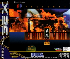 Supreme Warrior 32X