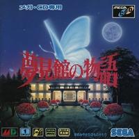 Yumemi : Yataki no Monogatari