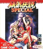 Garou Densetsu : Special