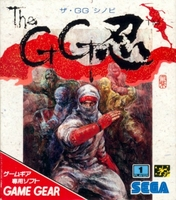 The GG Shinobi