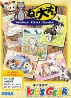 Pet Club : Neko Dai Suki !