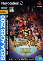 Sega Ages 2500 Series Vol. 19 : Fighting Vipers