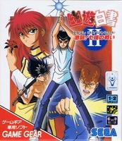 Yuu Yuu Hakusho II : Gekitou ! Nanakyou no Tatakai
