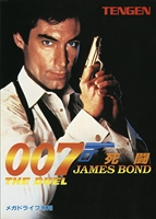 007 Shitou : The Duel