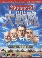 Advanced Daisenryaku : Doitsu Dengeki Sakusen