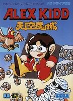 Alex Kidd : Tenkuu Majou