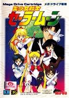Bishoujo Senshi : Sailor Moon