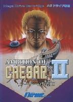 Ambition of Caesar II : Caesar no Yabou II