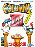 Columns III : Taiketsu ! - Columns World