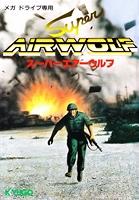 Super Airwolf