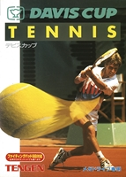 Davis Cup : Tennis
