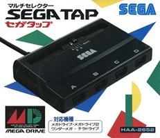 000.Sega Tap.000
