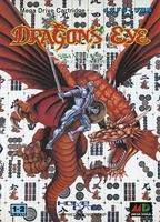 Dragon's Eye Plus : Shanghai III