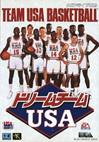 Dream Team USA : Team USA Basketball