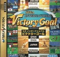 Sega International Victory Goal