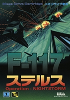 F-117 : Stealth - Operation : Night Storm