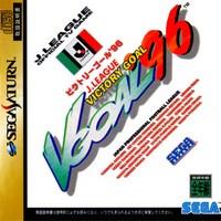 J.League Victory Goal '96