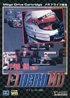 Nakajima Satoru Kanshuu : F1 Hero - MD