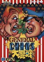 General Chaos : Daikonsen