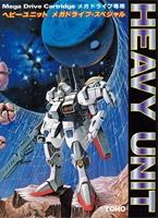 Heavy Unit : Mega Drive Special