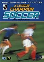 J. League : Champion Soccer